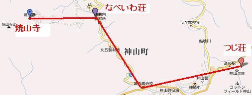 12-なべいわ-つじ荘.JPG