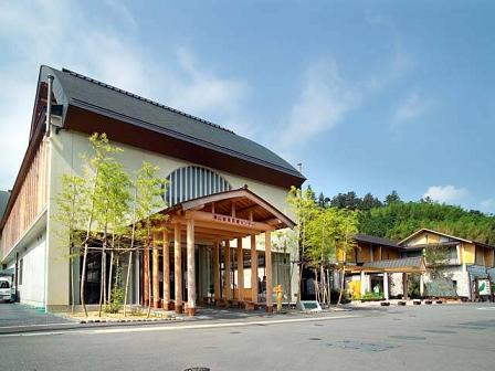神山温泉いやしの湯.jpg