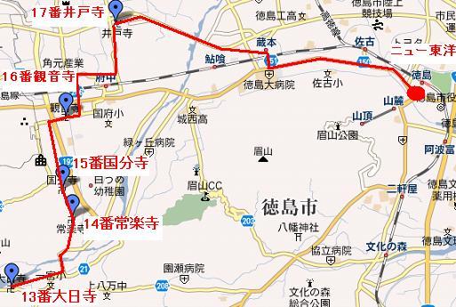13番-ニュー東洋.JPG