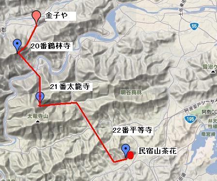 金子や-22番平等寺.JPG