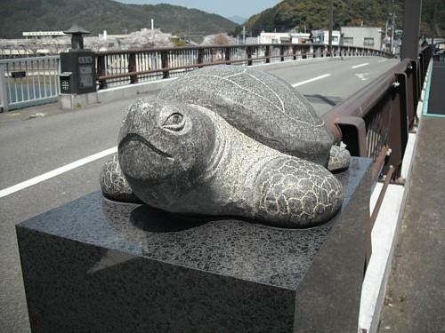 日和佐厄除け橋.jpg