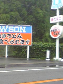 Image200.jpg
