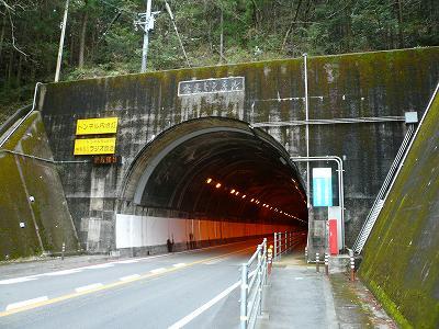 水床トンネル.jpg