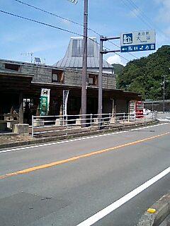 道の駅大山.jpg
