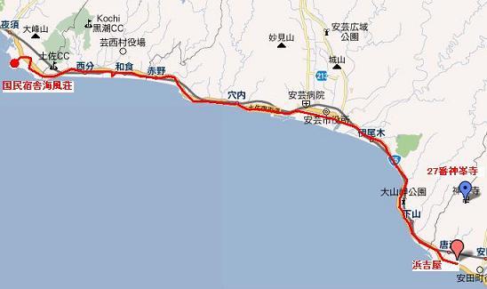 浜吉屋-海風荘.JPG