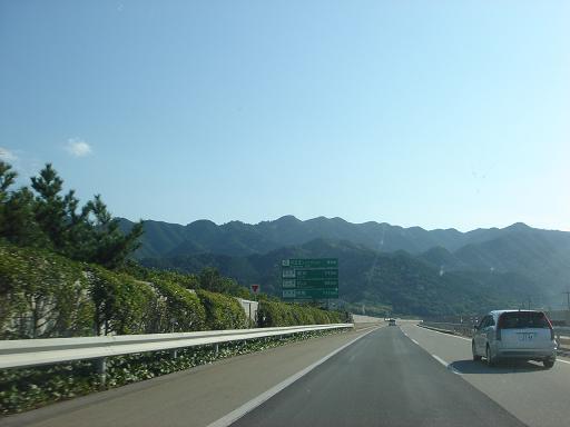 雲辺寺方面の山々.JPG