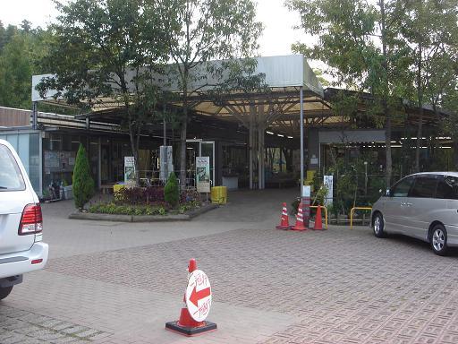 道の駅内子フレッシュパークからり.JPG
