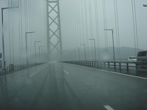 大雨の明石海峡.JPG