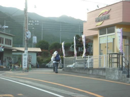 久万高原町の歩き遍路.JPG