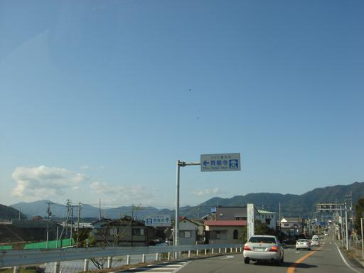 青龍寺の看板.JPG