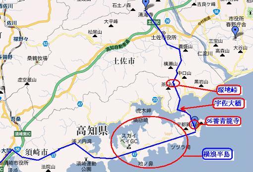 横浪半島周辺マップ.JPG