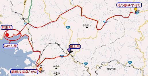 鬼北町-宇和島周辺マップ.JPG