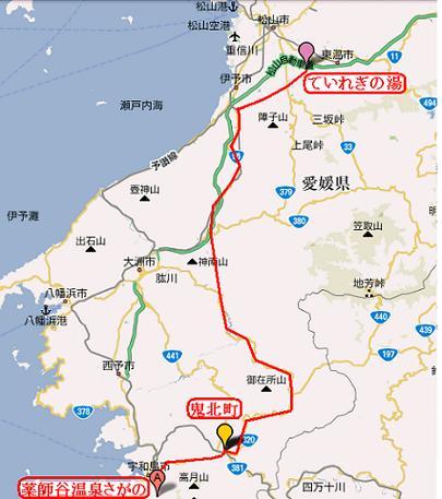 宇和島→鬼北町→松山.JPG