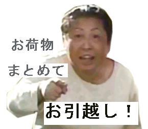 MIYOCO.JPG