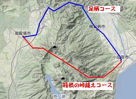 箱根越えマップ.JPG