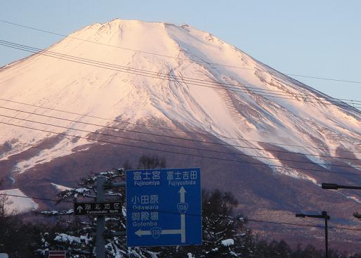 朝焼けの富士山2.JPG