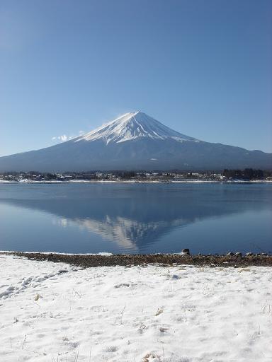 富士サンド2.JPG