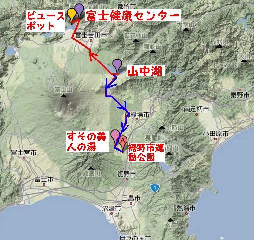 富士山の周りでウロウロ.JPG