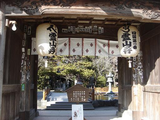 第一番札所霊山寺.JPG