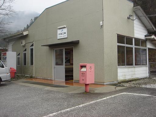 大田口駅.JPG
