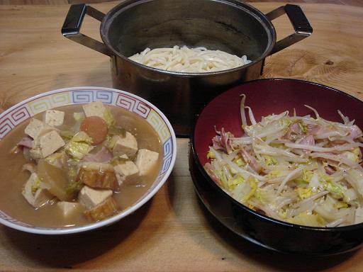 2日目の夕食.JPG