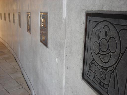 道の駅のトイレ.JPG