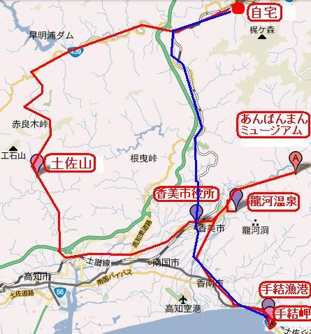 脱藩の道.JPG