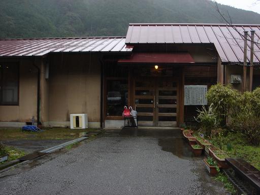 畑山温泉.JPG