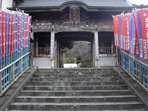 37番岩本寺山門.JPG