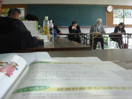 農業会議所・農業公社.JPG