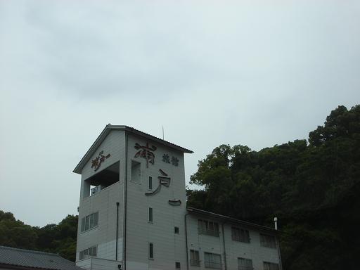 僕が泊まったホテル.JPG