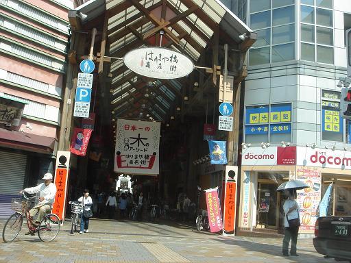 はりまや橋商店街.JPG