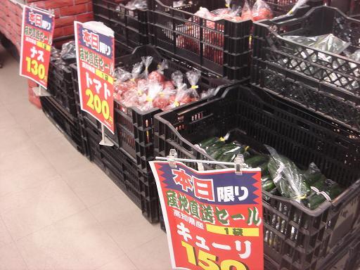 アグリ塾の野菜売り場.JPG