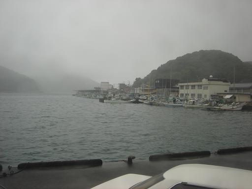 土佐清水魚港.JPG