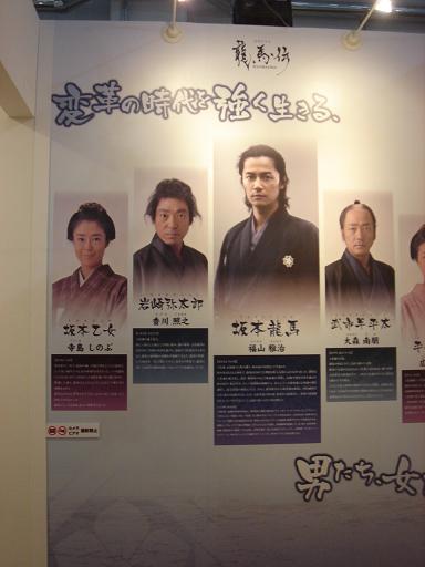 ドラマのキャスティング.JPG