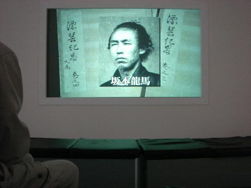 ジョン万次郎シアター.JPG