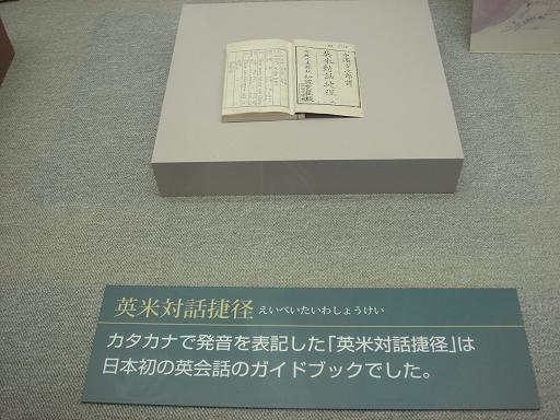 英米対話捷径.JPG