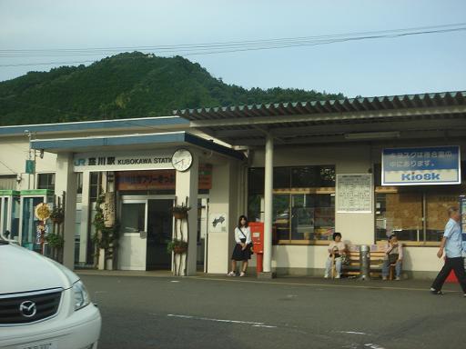 窪川駅.JPG