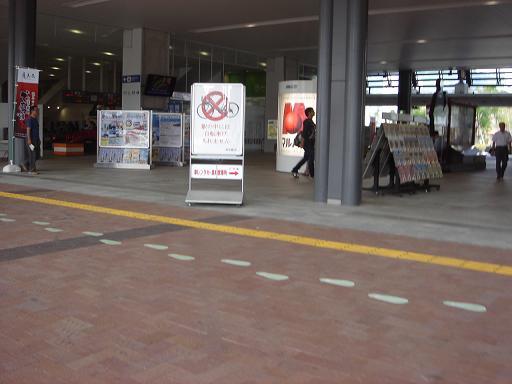 高知駅2.JPG