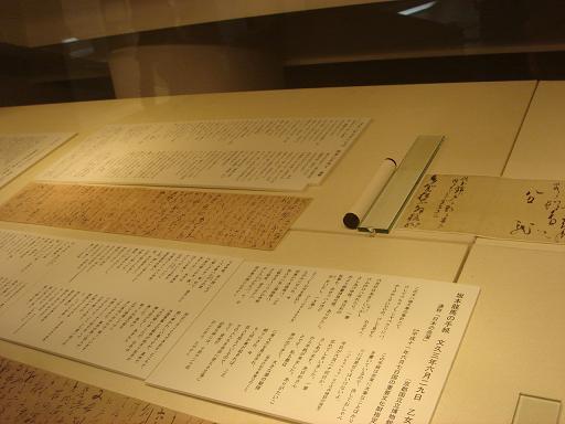 龍馬の手紙.JPG