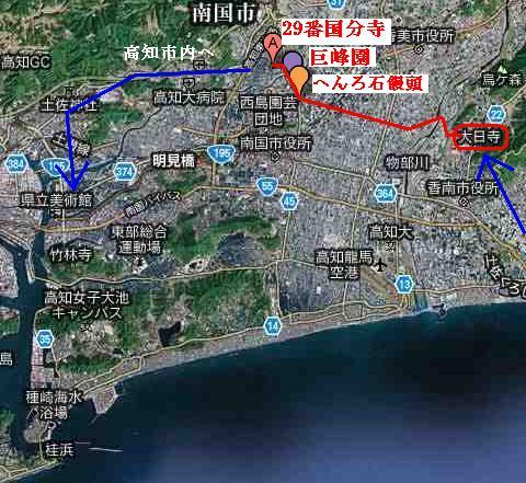 29番国分寺周辺マップ.JPG