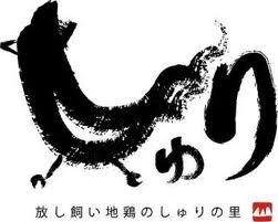しゅりの里ロゴ.jpg