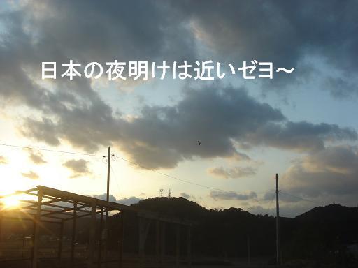 年内に鶏舎完成ゼヨ.JPG