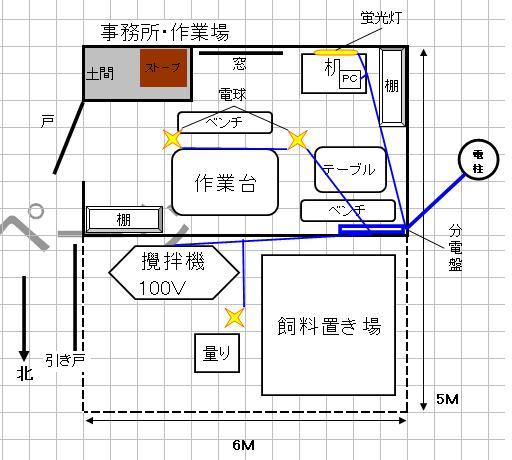 事務所見取り図.JPG