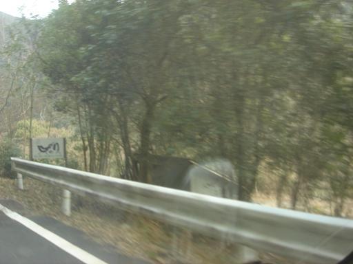 しゅりの里.JPG