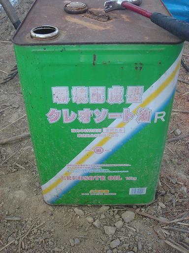 クレオソート.JPG