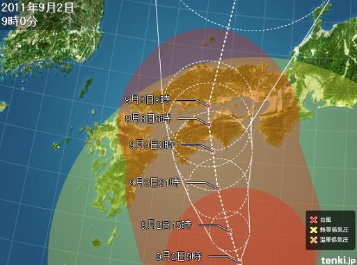 四国上陸.JPG