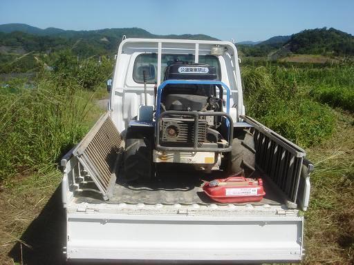 草刈り機.JPG