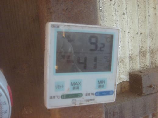 最低気温.JPG