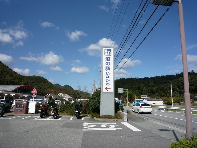 P1070250.jpg